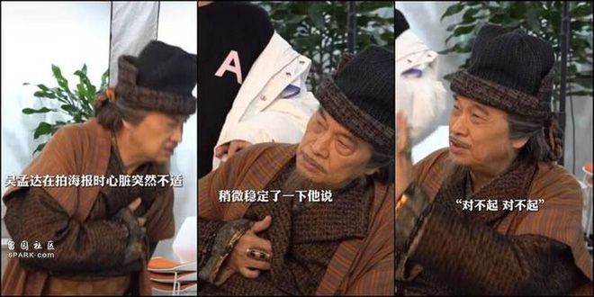 Vua vai phụ phim Châu Tinh Trì: Cuộc sống về già chật vật, thập tử nhất sinh vì bệnh tật - Ảnh 5.