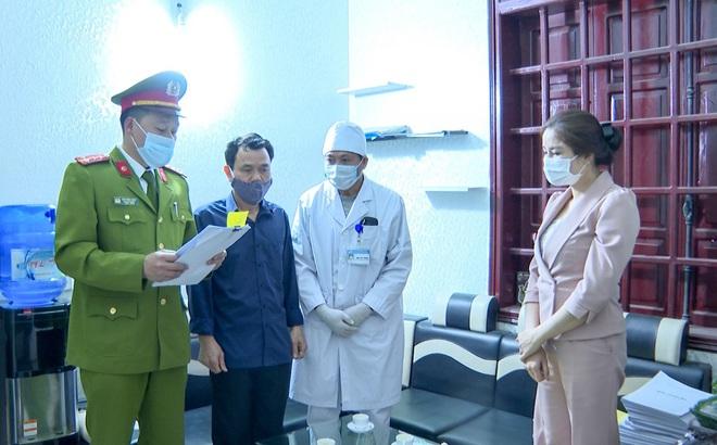 Bắt nữ Giám đốc Công ty cổ phần Y tế ở Bắc Giang vì gian lận bảo hiểm