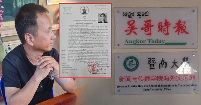 Rộ tin Campuchia bán giá cắt cổ vaccine được Bắc Kinh viện trợ: Phnom Penh, Trung Quốc nói gì? - Ảnh 1.