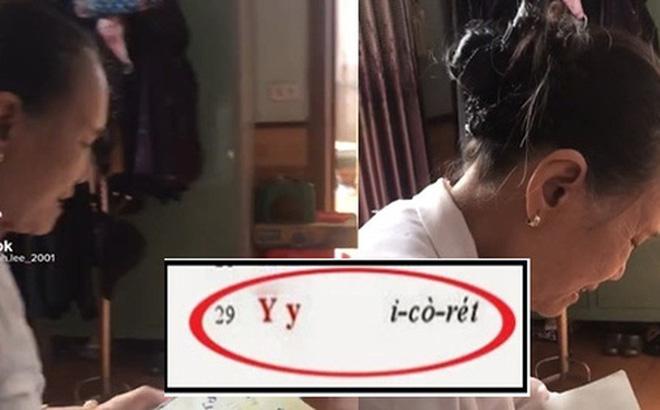 """Bà nội 76 tuổi phát âm """"y"""" thành """"i cờ rét"""", giới trẻ nghe xong lý giải chỉ biết thán phục thời """"ông bà anh"""""""