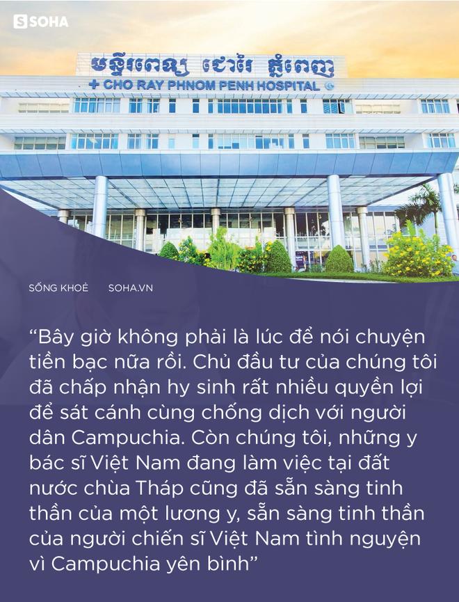 Ngay sau khi Thủ tướng Hun Sen chọn Chợ Rẫy Phnom Pênh, nhiều người bệnh gọi tôi: Thế thì còn đi khám gì nữa! - Ảnh 7.
