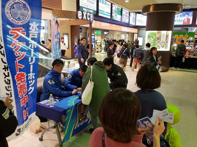 Hình ảnh phát tờ rơi tại Nhật Bản khiến Công Phượng phải chịu nỗi oan thế nào? - Ảnh 4.