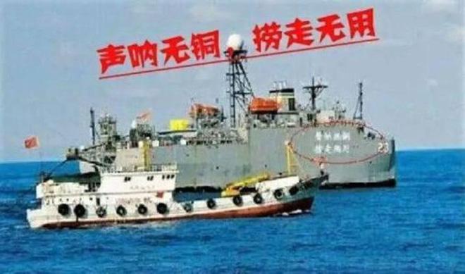 Nóng: Tàu trinh sát Mỹ vào gần Hoàng Sa bị máy bay Trung Quốc diễn tập tấn công - ảnh 11