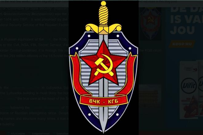 """Bí mật về các """"bí quyết"""" nhà nghề của tình báo Liên Xô - ảnh 1"""
