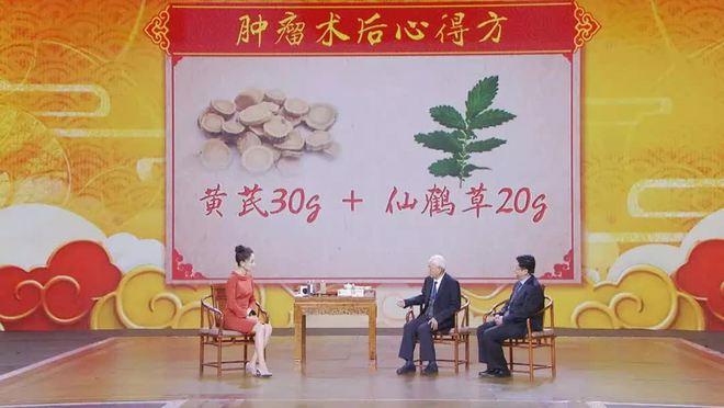 Bậc thầy y học 87 tuổi: Mạch máu mịn và không có mảng xơ vữa nhờ uống 2 loại trà trong 30 năm - Ảnh 3.