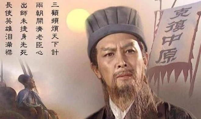 Kỳ tài Thục Hán sánh ngang Bàng Thống, chức vụ cao hơn Triệu Vân, được Lưu Bị ưu ái nhưng cuối cùng bị giáng làm dân thường - Ảnh 4.
