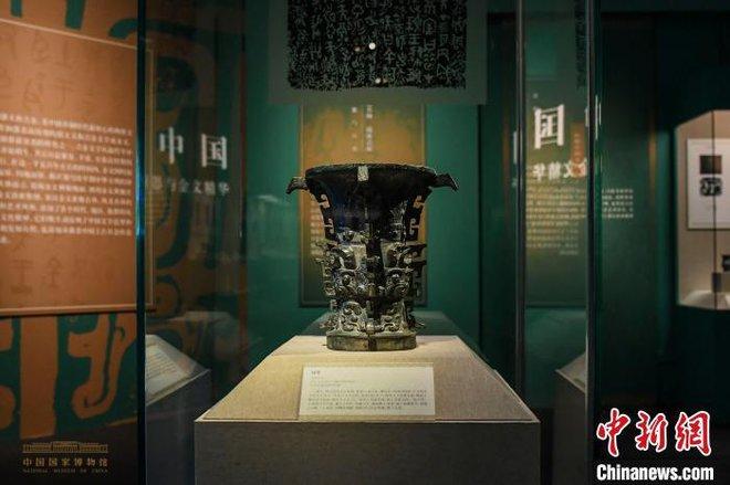 Nhân viên bảo tàng bỏ 30 NDT cứu món đồ đồng nát khỏi lò lửa trong gang tấc: Là quốc bảo, giá trị thật ít nhất 3 tỷ NDT - Ảnh 1.