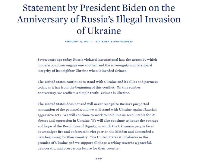 TT Biden nói cứng về Crimea; Nga phản pháo gắt: Chẳng cần ai công nhận, vì làm gì có chuyện sáp nhập - Ảnh 1.