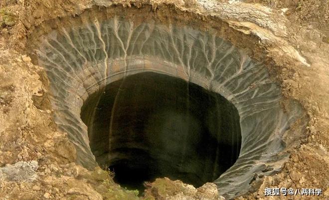 17 hố sâu khổng lồ đột ngột xuất hiện ở vòng Bắc Cực trong 6 năm qua: Khảo sát dưới đáy hố tiết lộ hung thủ bất ngờ! - Ảnh 1.