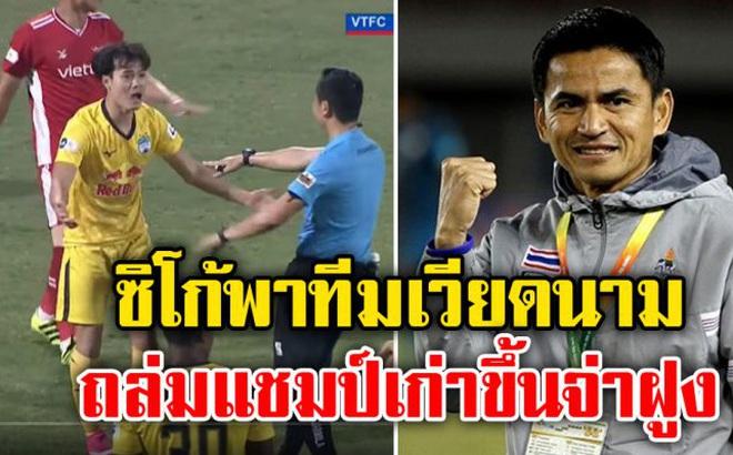 """CĐV Thái Lan: """"Kiatisuk có là 'kẻ phản bội' nếu dẫn dắt tuyển Việt Nam đánh bại chúng ta?"""""""