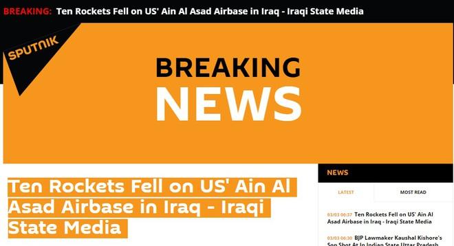 NÓNG: Rocket nã tới tấp vào căn cứ Mỹ ở Iraq, có thương vong - Đòn thù của lực lượng thân Iran vừa bắt đầu? - Ảnh 8.