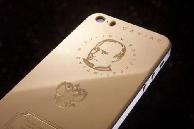 """Những chiếc iphone """"đeo vàng"""", giá hơn 100 trăm triệu đồng - Ảnh 2."""