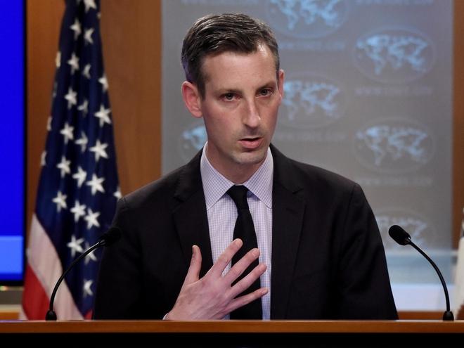 Mỹ ban hành chính sách tăng cường quan hệ với Đài Loan - Ảnh 1.