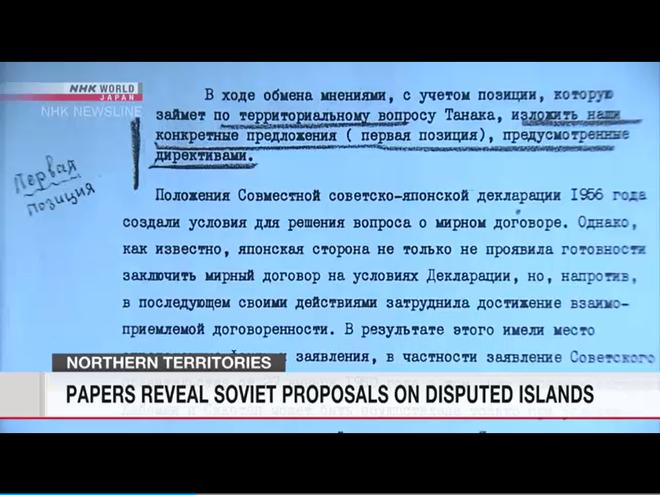 Tài liệu giải mật: Liên Xô từng cân nhắc 3 lựa chọn về quần đảo Kuril, vì sao không đi đến cùng? - Ảnh 1.
