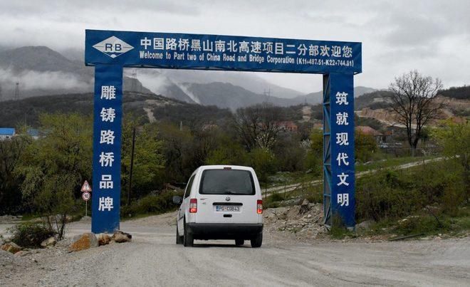 Montenegro rơi vào bẫy nợ của Trung Quốc: Không có tiền để trả thì phải trả bằng đất! - Ảnh 1.