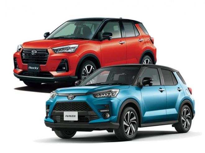 SUV cỡ nhỏ Toyota Raize sắp về Việt Nam với giá chỉ 450 triệu? - Ảnh 1.