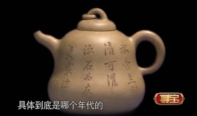 Cô gái mang ấm trà quý đi kiểm định, chuyên gia cầm vào nắp, nhấc cả ấm trà lên: Cả trường quay nín thở! - Ảnh 3.