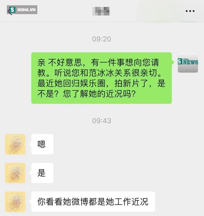 Độc quyền từ Trung Quốc: Bạn thân kể về cuộc sống hiện tại của Phạm Băng Băng sau vụ trốn thuế 3000 tỷ - Ảnh 5.