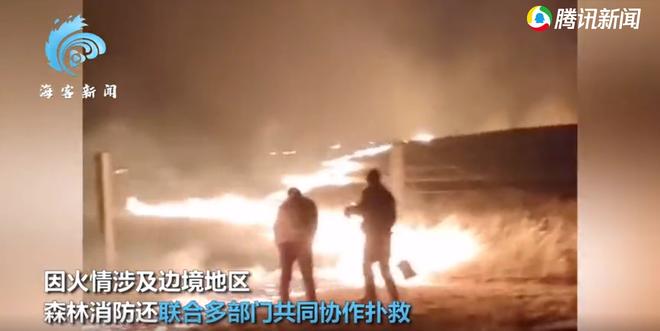Thảo nguyên bùng cháy ngùn ngụt ở Mông Cổ hóa rồng lửa tấn công Trung Quốc - Ảnh 2.