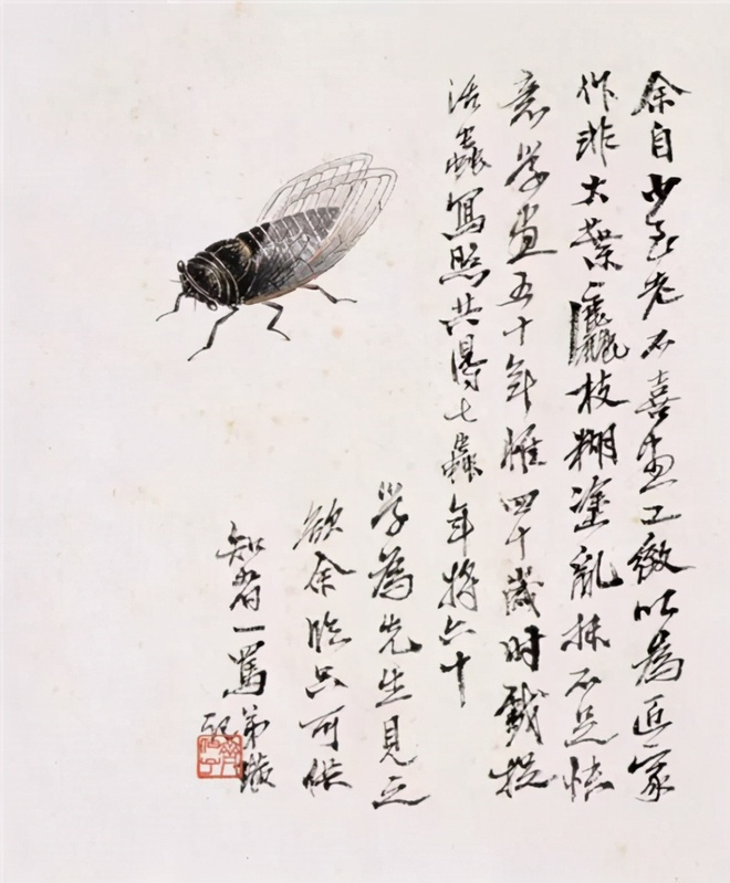 Bức tranh được định giá 800 triệu NDT mà chỉ vẽ 1 con ve sầu: Sau khi phóng to 20 lần, chuyên gia nhận định thật đáng đồng tiền bát gạo - Ảnh 1.