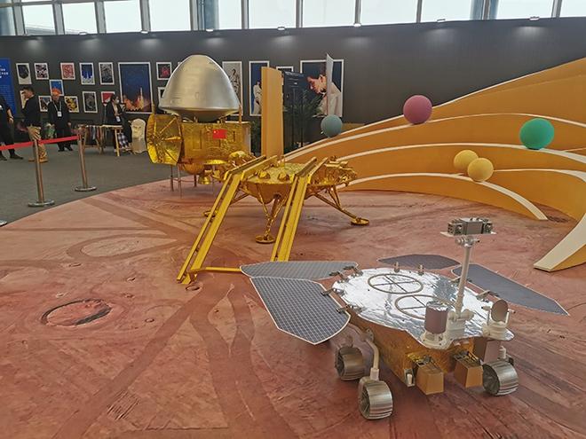 Thiên Vấn 1 đáp xuống bãi va chạm khổng lồ ở sao Hỏa: Kết quả khoa học ngoài mong đợi có thể nằm trong tay TQ - Ảnh 1.