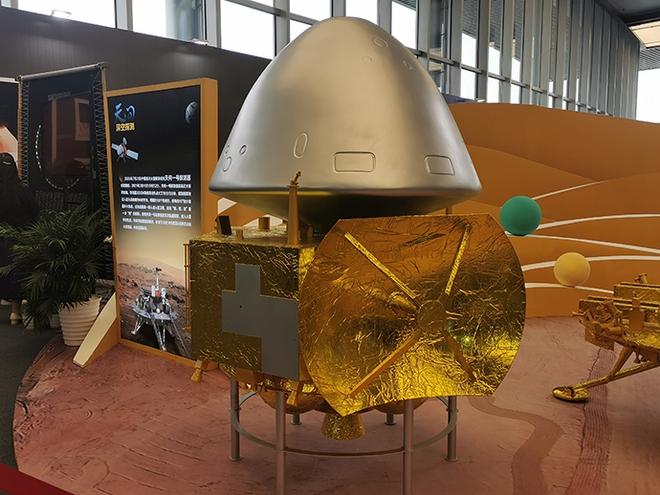 Thiên Vấn 1 đáp xuống bãi va chạm khổng lồ ở sao Hỏa: Kết quả khoa học ngoài mong đợi có thể nằm trong tay TQ - Ảnh 2.