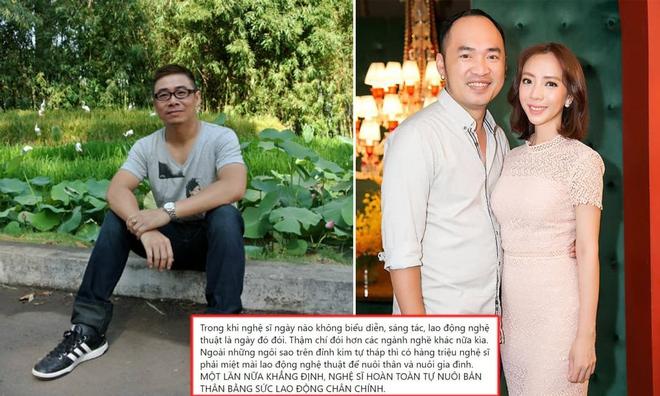Thu Trang bị ném đá, Vy Oanh đối đầu Nguyễn Văn Chung vì tranh cãi chuyện khán giả nuôi nghệ sĩ - Ảnh 2.