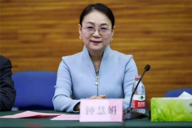 5 nữ tỷ phú giàu nhất Trung Quốc - ảnh 3