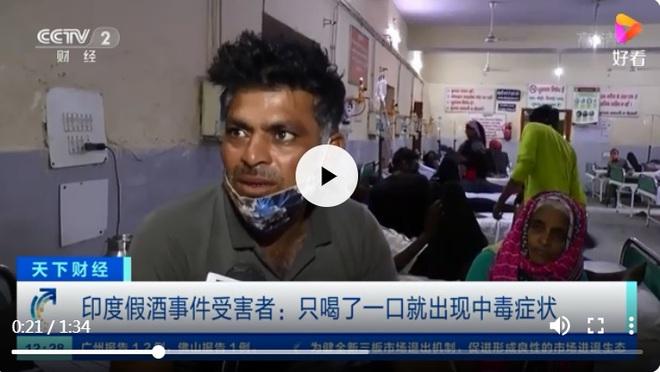 Ấn Độ: Số ca nhiễm Covid-19 và tử vong vẫn rất cao, lại thêm 35 người chết vì ngộ độc rượu - Ảnh 3.
