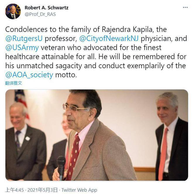 Đã tiêm 2 liều vắc xin, giáo sư về bệnh truyền nhiễm của Mỹ tử vong ở Ấn Độ do mắc Covid-19 - Ảnh 1.