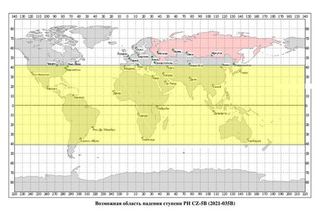 Tên lửa Trung Quốc mất kiểm soát điên cuồng lao xuống Trái Đất: Nga công bố điểm rơi - Mỹ gặp nguy! - Ảnh 1.