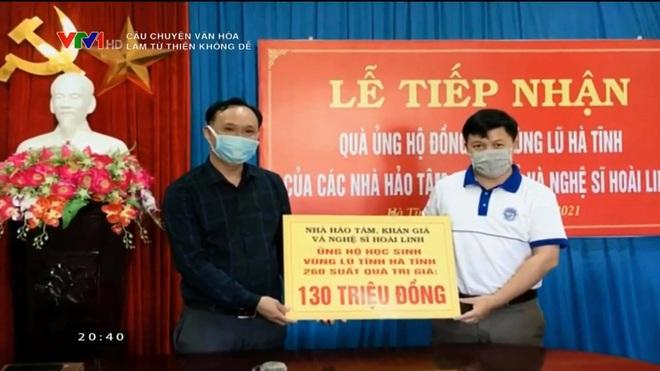 VTV lại réo tên Hoài Linh, Thủy Tiên, MC Phan Anh vì câu chuyện từ thiện, những tờ giấy A4 sao kê trở thành tâm điểm - Ảnh 2.