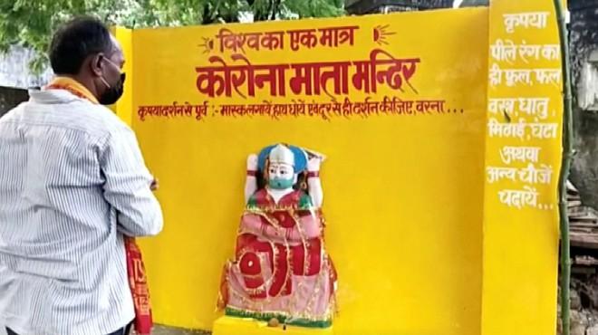 Hình ảnh mới nhất tại đền thờ thần corona ở Ấn Độ - Ảnh 2.