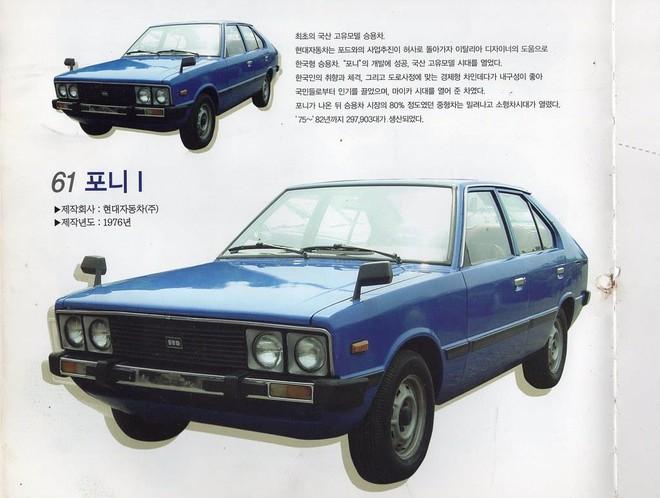 Con đường VinFast thành ô tô made in Vietnam thực thụ: Ông chủ một vua doanh số tại Mỹ cũng làm cách này! - Ảnh 17.