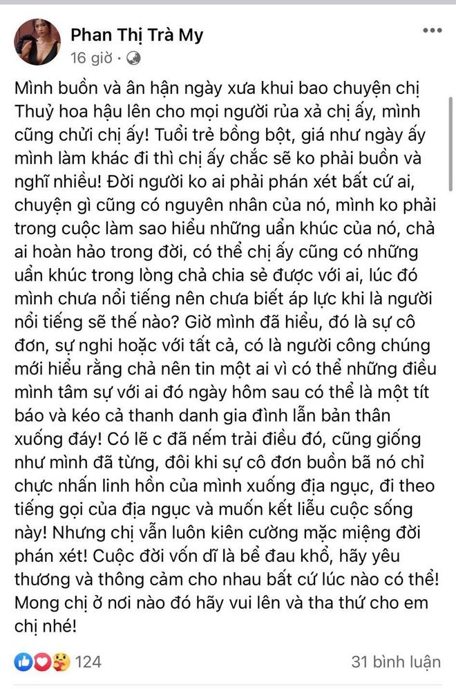 Hoa hậu Thu Thủy qua đời, giáo sư Ngô Bảo Châu: Tôi nợ bạn một lời xin lỗi công khai, dù muộn - Ảnh 5.