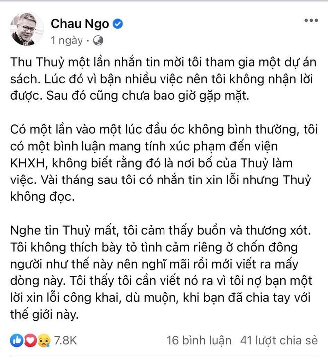 Hoa hậu Thu Thủy qua đời, giáo sư Ngô Bảo Châu: Tôi nợ bạn một lời xin lỗi công khai, dù muộn - Ảnh 2.