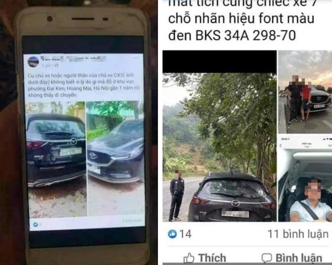 Chiếc xế hộp bị bỏ quên ở Hà Nội hé lộ manh mối về người đàn ông mất tích suốt 7 tháng khi đi đòi nợ - Ảnh 2.
