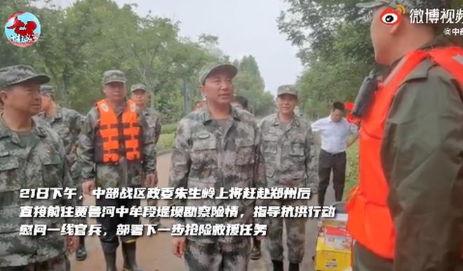 Trung Quốc: Rộ tin đập vỡ giữa đêm ở Trịnh Châu - Hiểm họa to lớn, khẩn cấp sơ tán; Loạt địa phương báo động đỏ! - Ảnh 1.