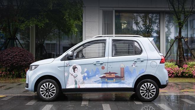 Cận cảnh chiếc ô tô điện siêu rẻ, giá chỉ 95 triệu đồng