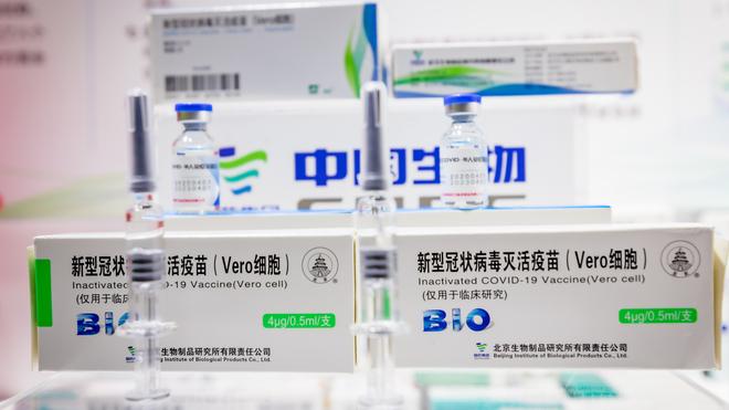 Trung Quốc: Cụ bà làm cả thành phố thủng lưới; Vai trò của vaccine Sinopharm trong cuộc chiến chống Covid - Ảnh 1.