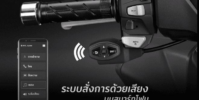 Xe máy Thái chặt đẹp Honda SH 350i, tích hợp điều khiển bằng giọng nói, bình xăng 11,7L - Ảnh 8.