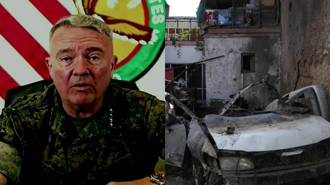 NÓNG: Thảm kịch đã xảy ra ở Thủ đô Kabul của Afghanistan - Lầu Năm Góc thừa nhận sai lầm khủng khiếp! - Ảnh 1.