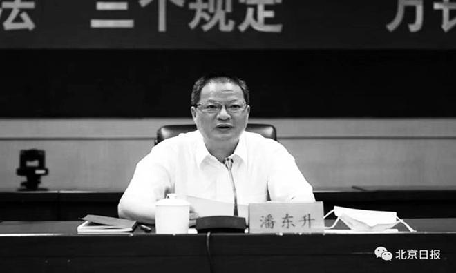 Cái chết của một Phó Thị trưởng Trung Quốc hé lộ gì về ổ dịch ở Phúc Kiến?; GS Úc: Một liều vaccine giúp giảm 70-90% số ca biến chứng nặng - Ảnh 1.
