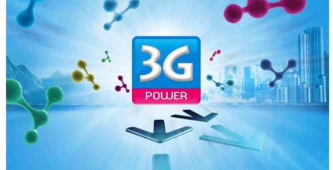 """Kiến nghị tăng cước 3G: """"Tôi sẽ nói không với 3G ngay lập tức"""""""