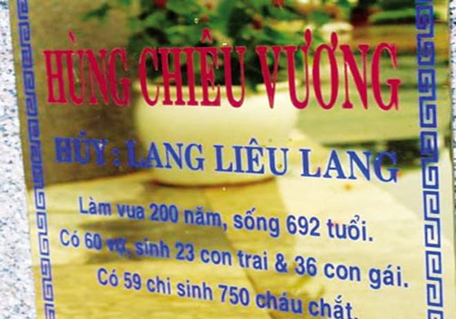 Bia đá ghi vua Hùng thọ gần 700 tuổi, có 60 vợ