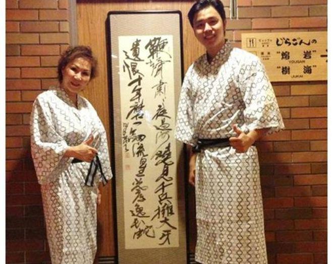 Vũ Hoàng Việt và người tình tỷ phú kỉ niệm 1 năm yêu trên đất Nhật