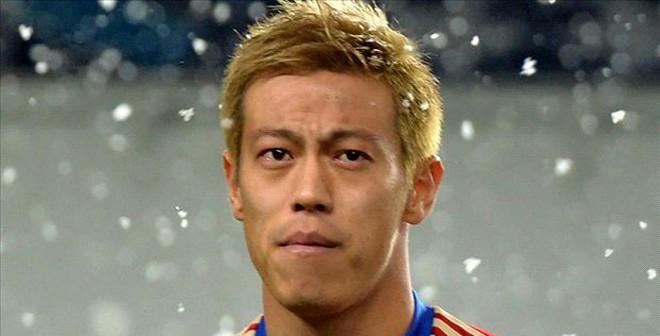 TIN VẮN TỐI 11/12: Cầu thủ châu Á tới khoác áo AC Milan