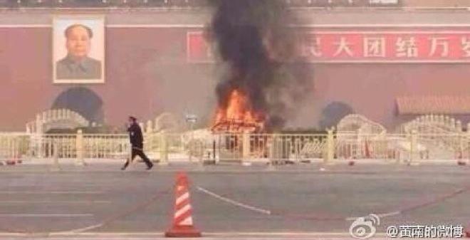 Nghi phạm chi bao nhiêu tiền để tấn công khủng bố Thiên An Môn?