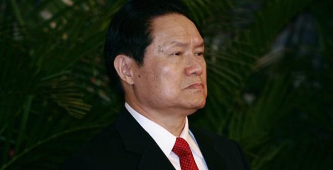 Trung Quốc điều tra nghi án vợ cũ Chu Vĩnh Khang bị mưu sát
