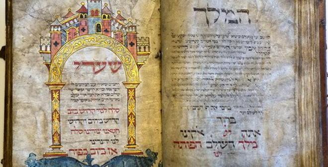 Kho báu bí mật trong thư viện quốc gia Israel